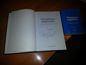 Two Russian editions of Ken's book